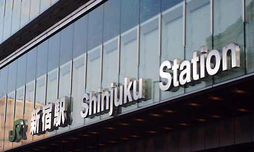 20170701_shinjyukustation.jpg